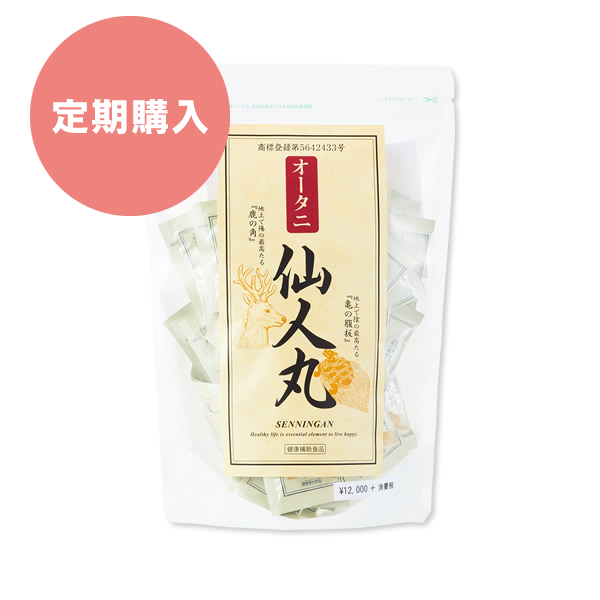 【定期購入】オータニ仙人丸(60包)