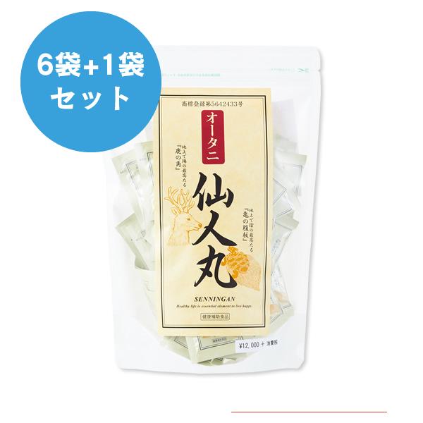【お得なまとめ買い6袋(+1袋)セット】オータニ仙人丸(60包)
