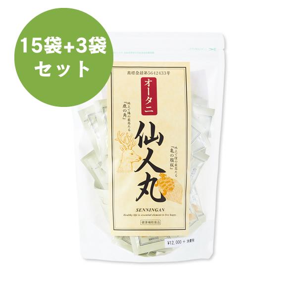 【お得なまとめ買い12袋(+3袋)セット】オータニ仙人丸(60包)
