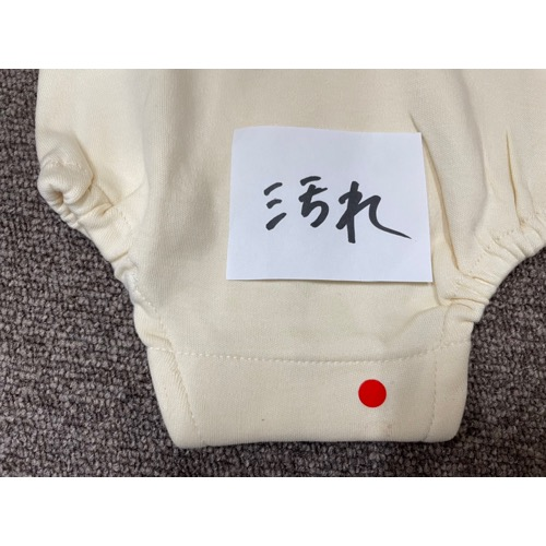 【Outlet】Smocked S/Sleeve Bodysuits【全3色】