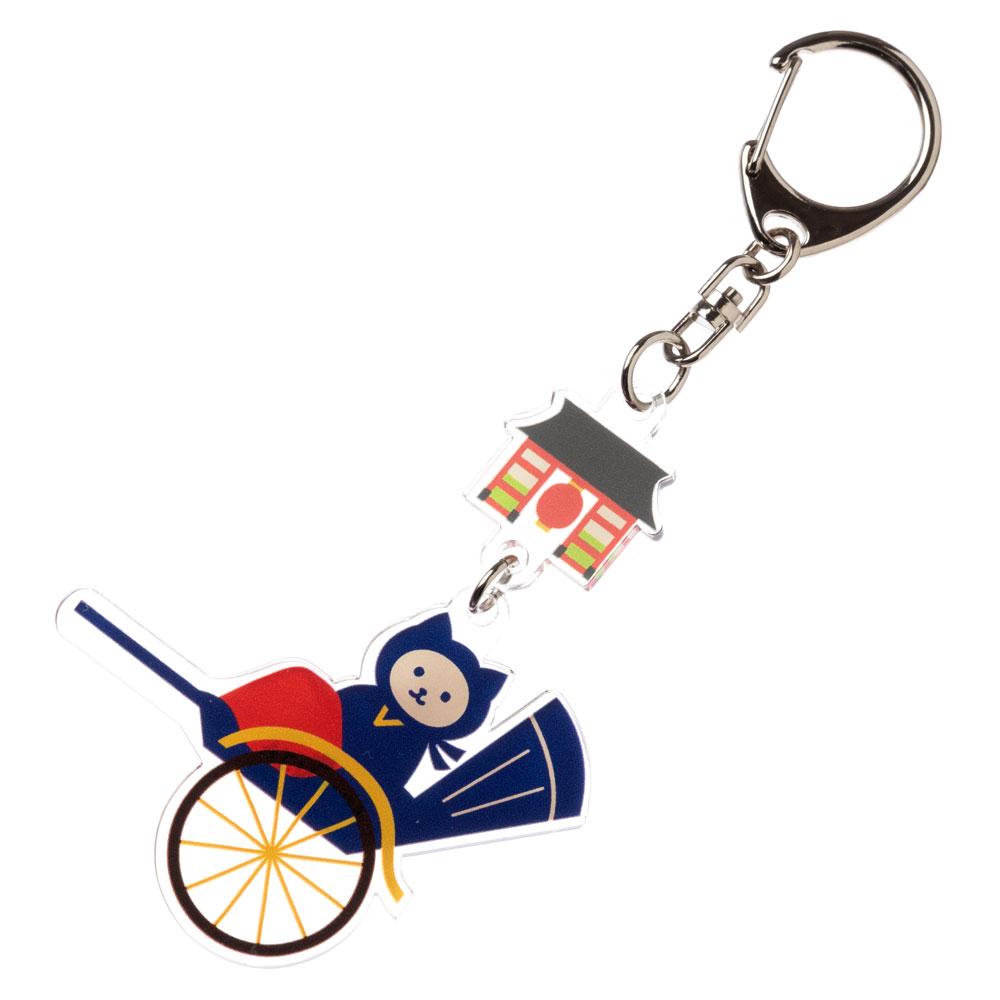 NYANJA キーホルダー東京 人力車 ずっとこっちみてる猫の忍者 スーベニール Key ring