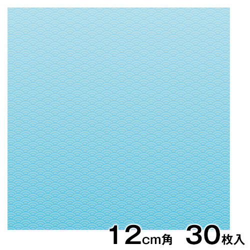 小紋柄おりがみ 青海波・水 4寸(12cm角)30枚入 伝統小紋模様を和紙にプリントした折り紙 Traditional Japanese pattern origami