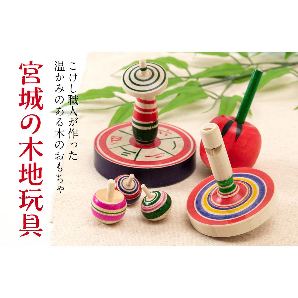 ぬりえ工作用 ミニこま白木 宮城県の木地玩具 Wooden top, Miyagi craft