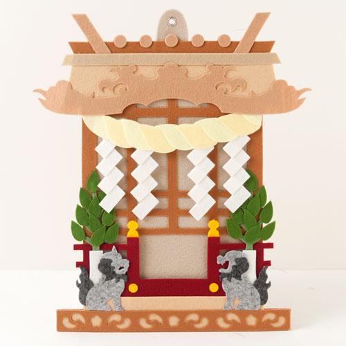ここかしこ ソフト神棚 モデレート 場所を選ばず置ける神棚 Household altar