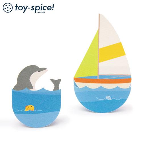 ポストカードTOY ゆらゆら、ヨット (007-3) はがき1枚タイプ 紙のおもちゃ工作キット Postcard toy, Paper handmade kit