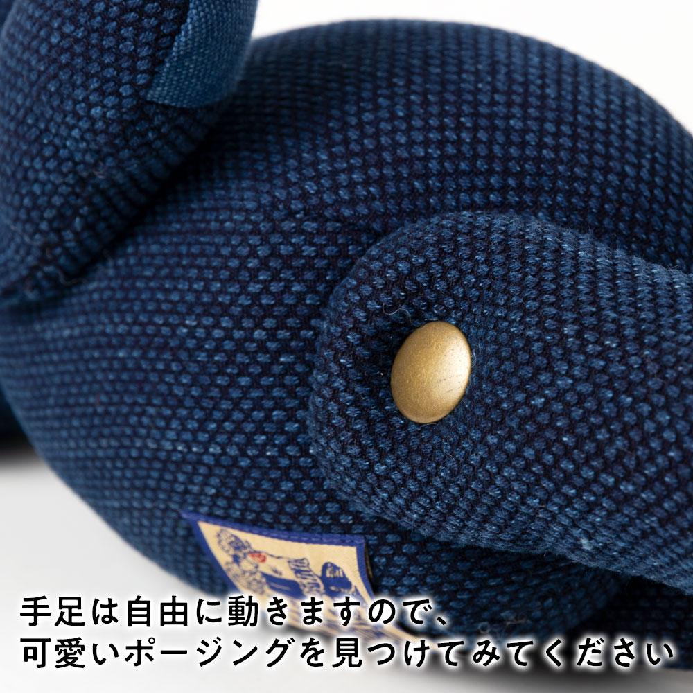 小島屋 藍染めベア・あいくま 剣道着素材の刺子織/ライトブルー×あさぎ 武州正藍染の置物 クマの人形 テディベア 埼玉県の工芸品 Bear doll made of indigo dye fabric, Saitama craft