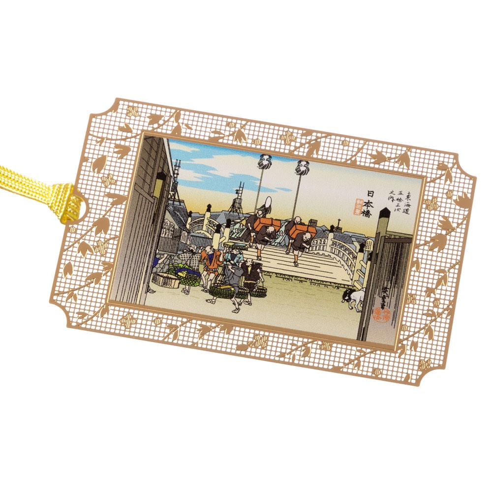 浮世絵しおり 広重・日本橋 (UK004) 金の栞シリーズ 24K表面加工 金属製ブックマーカー Metal bookmark, Ukiyo-e