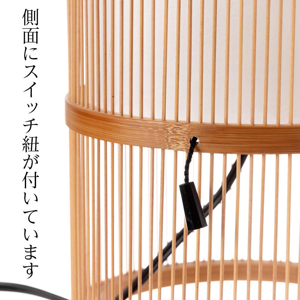 駿河竹千筋細工 行燈 行灯 筒型(小) 静岡県伝統工芸品 杉山雅泰 作