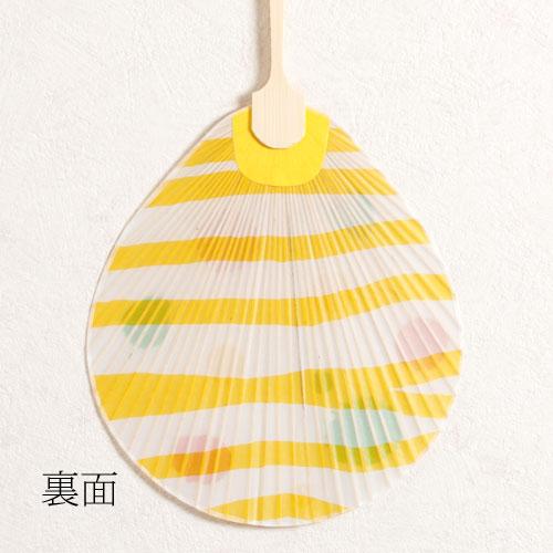日本市 団扇 水風船のうちわ 黄 ※在庫限り