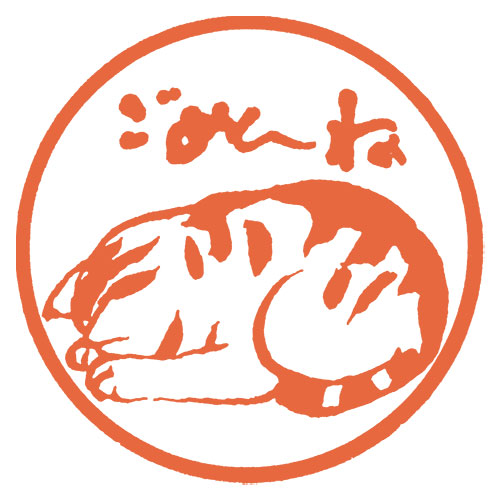 にゃんこスタンプ ごめんね ラバースタンプ 木之本 福島県の工芸品 Cat stamp, Fukushima craft