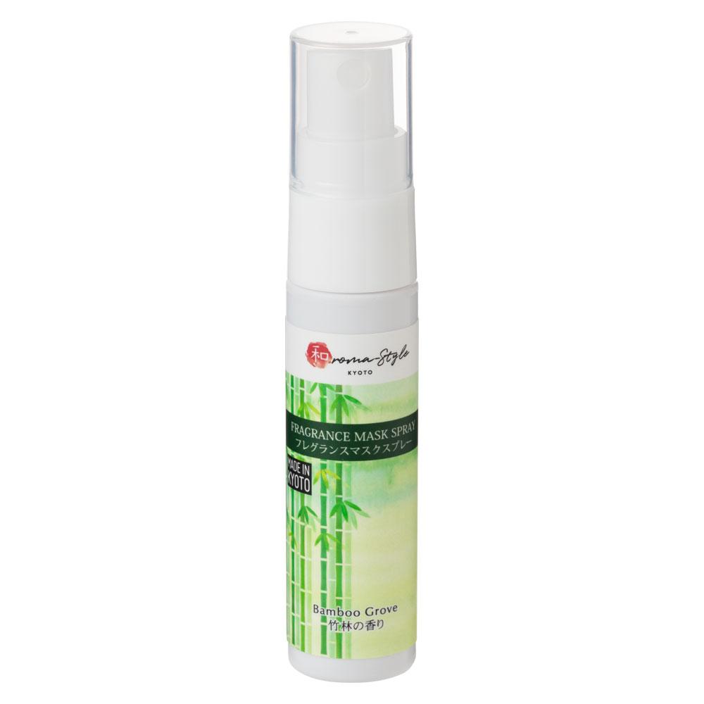 フレグランスマスクスプレー 竹林の香り 30ml マスク用フレグランス 除菌・消臭 マスク生活を快適に ワロマスタイル Face mask spray