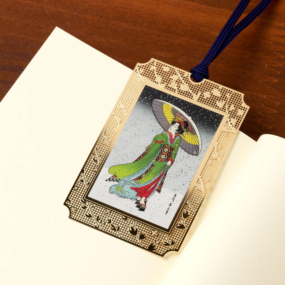 浮世絵しおり 英山・雪中美人 (UK006) 金の栞シリーズ 24K表面加工 金属製ブックマーカー Metal bookmark, Ukiyo-e