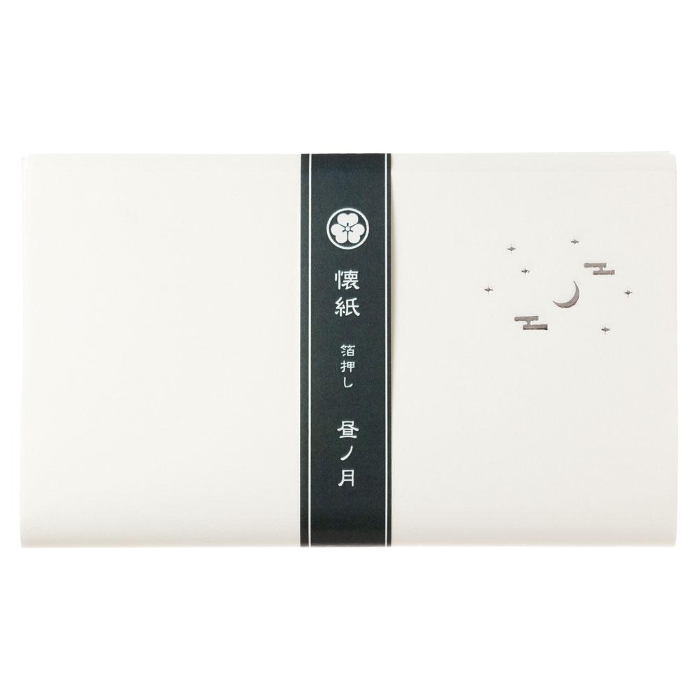 辻徳 箔押し懐紙 昼の月 20枚入り 越前和紙 Foil stamping kaishi, Japanese paper