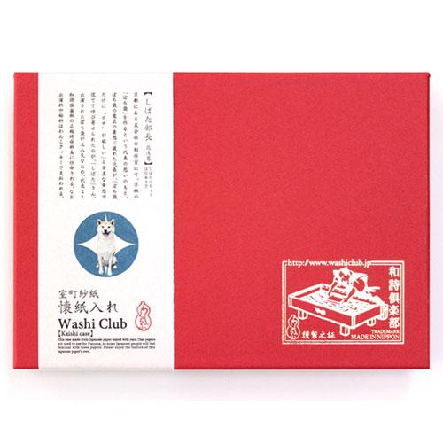 【懐紙入れ】室町紗紙 柴田部長・花浅葱 (KR-025) 和詩倶楽部 Kaishi case, Muromachi shoushi