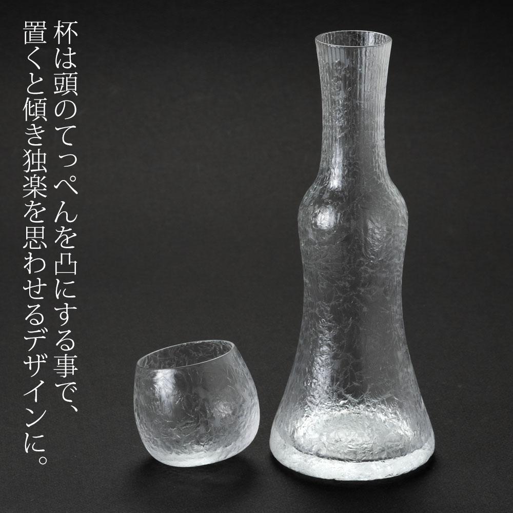 廣田硝子 こけしが酒器 膠 徳利・杯セット Sake glass set, Kokeshi