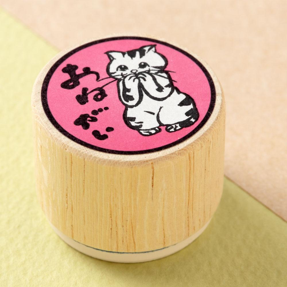 にゃんこスタンプ おねがい ラバースタンプ 木之本 福島県の工芸品 Cat stamp, Fukushima craft