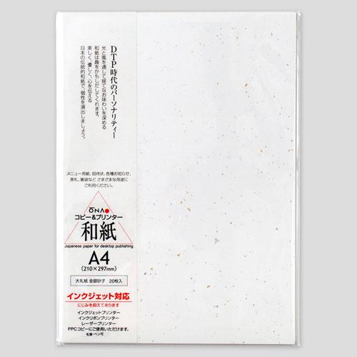 プリンター和紙 大直 大礼紙 金銀砂子 A4サイズ20枚入 インクジェット ...