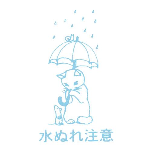 ポタリングキャット 猫はんこ 大サイズ 水ぬれ注意(LH-06)