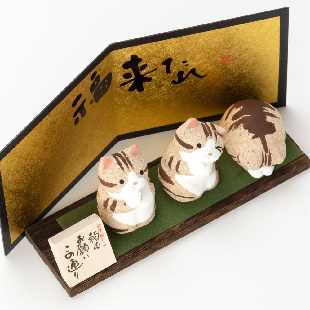 桐のこ人形 福来たれ ねこ 木之本 福島県の工芸品 Cat figurine, Fukushima craft