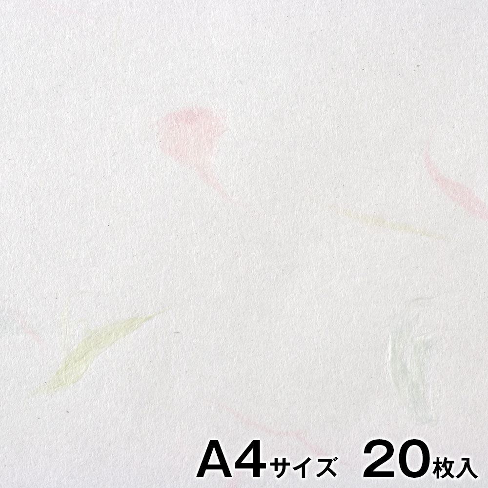 プリンター和紙 大直 花大礼紙 A4サイズ20枚入 インクジェット・レーザー対応