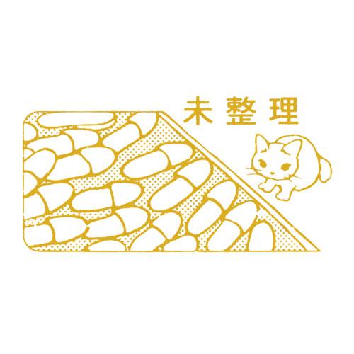 ポタリングキャット 猫はんこ 大サイズ 未整理(LH-09)