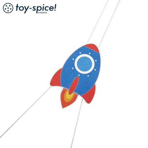 ポストカードTOY のぼり人形・ロケット (004-1) 素材付きタイプ 紙のおもちゃ工作キット Postcard toy, Paper handmade kit