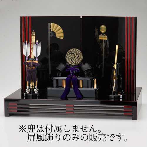 戦国武将兜用 屏風飾り(単品) Folding screen ornament for Sengoku Busho Kabuto