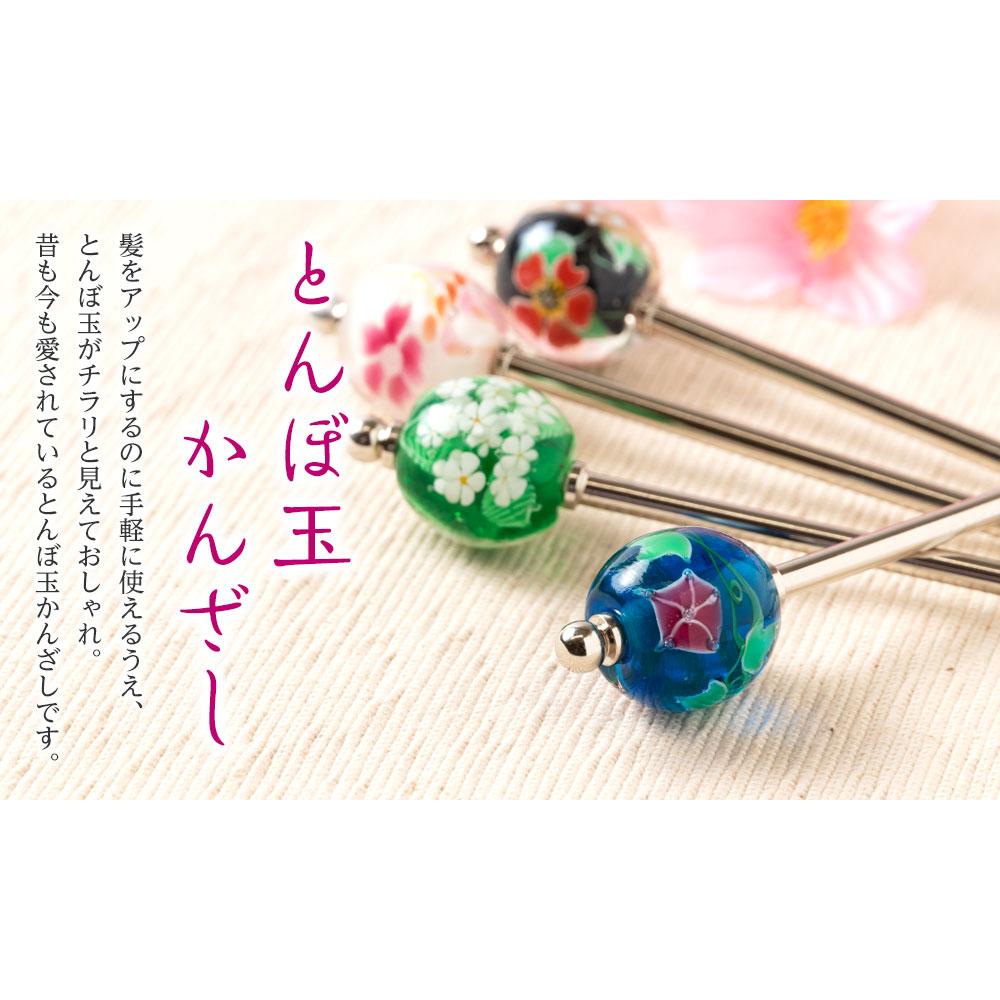 とんぼ玉かんざし 五弁桜・白 飽きのこないシンプルデザインの蜻蛉玉簪 Japanese hairpin, Hair stick