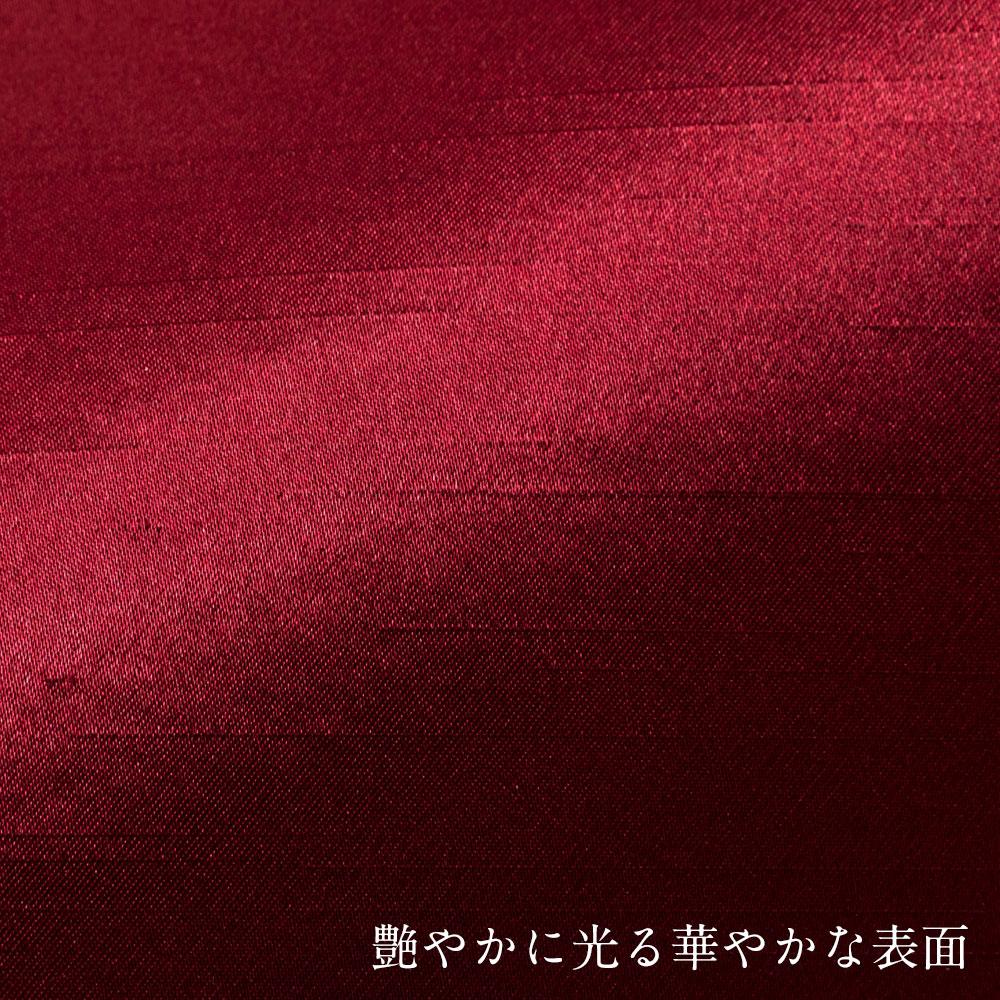 百道発信 Japan サークルマットM レッド (IKI-1460) リバーシブル φ26cm 福岡県の布製品 Fabric tea mat, Fukuoka craft