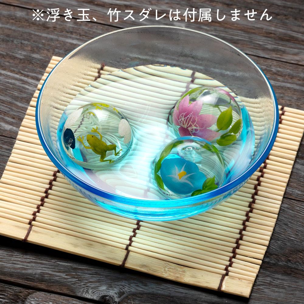 ボウルセット マリン 水に浮き玉を浮かべて涼を感じるインテリア 木之本 福島県の工芸品 Glass bowl set, Fukushima craft