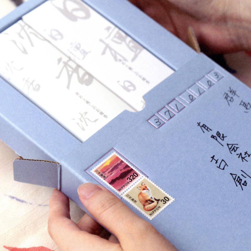 切手で送れるお線香進物 沈香と白檀 悠々庵 Incense to send by mail, Sandalwood and aloes wood
