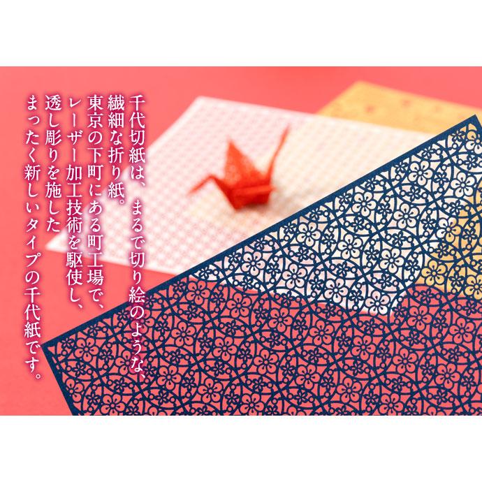 千代切紙 3種アソート 麻の葉・青海波・七宝 (BFCK-019) レーザー加工による切り絵のような透し彫り千代紙・折り紙 東京都の工芸品 Chiyo-kirigami