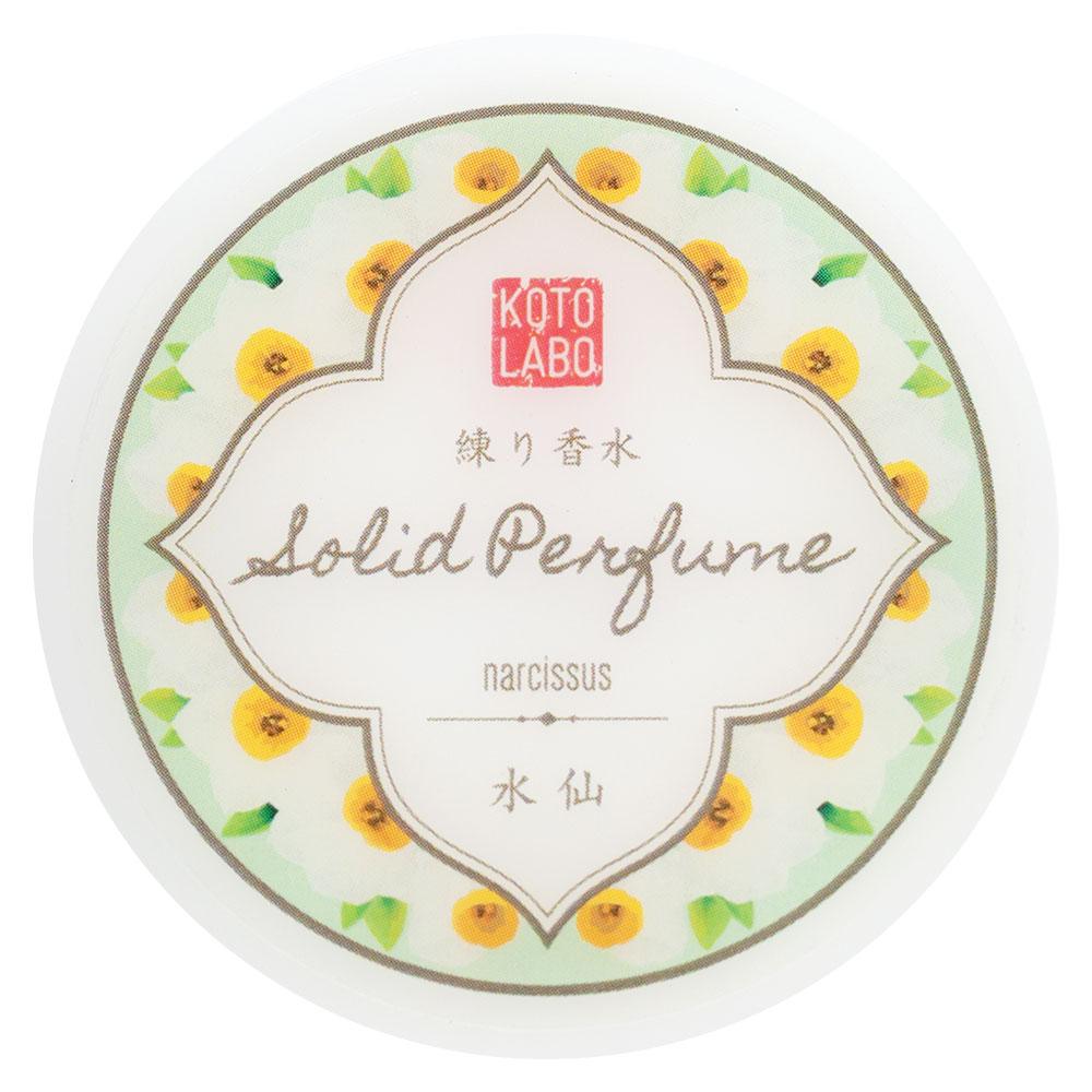 コトラボ 練り香水 冬:水仙8g 上品で優しい水仙の香り ソリッドパフューム