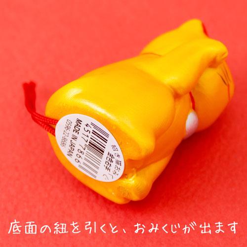 枡招き猫 金 ますます福を招く置き飾り 五勺枡 Squares and Lucky cat figurine, Good luck charms of Japan