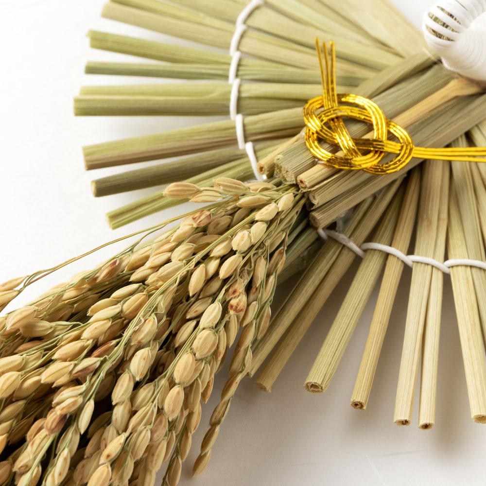 竹治郎 わら細工 鶴亀セット(寿鶴・祝亀) 注連飾り 新潟県南魚沼の正月飾り Japanese New Year decoration made of straw