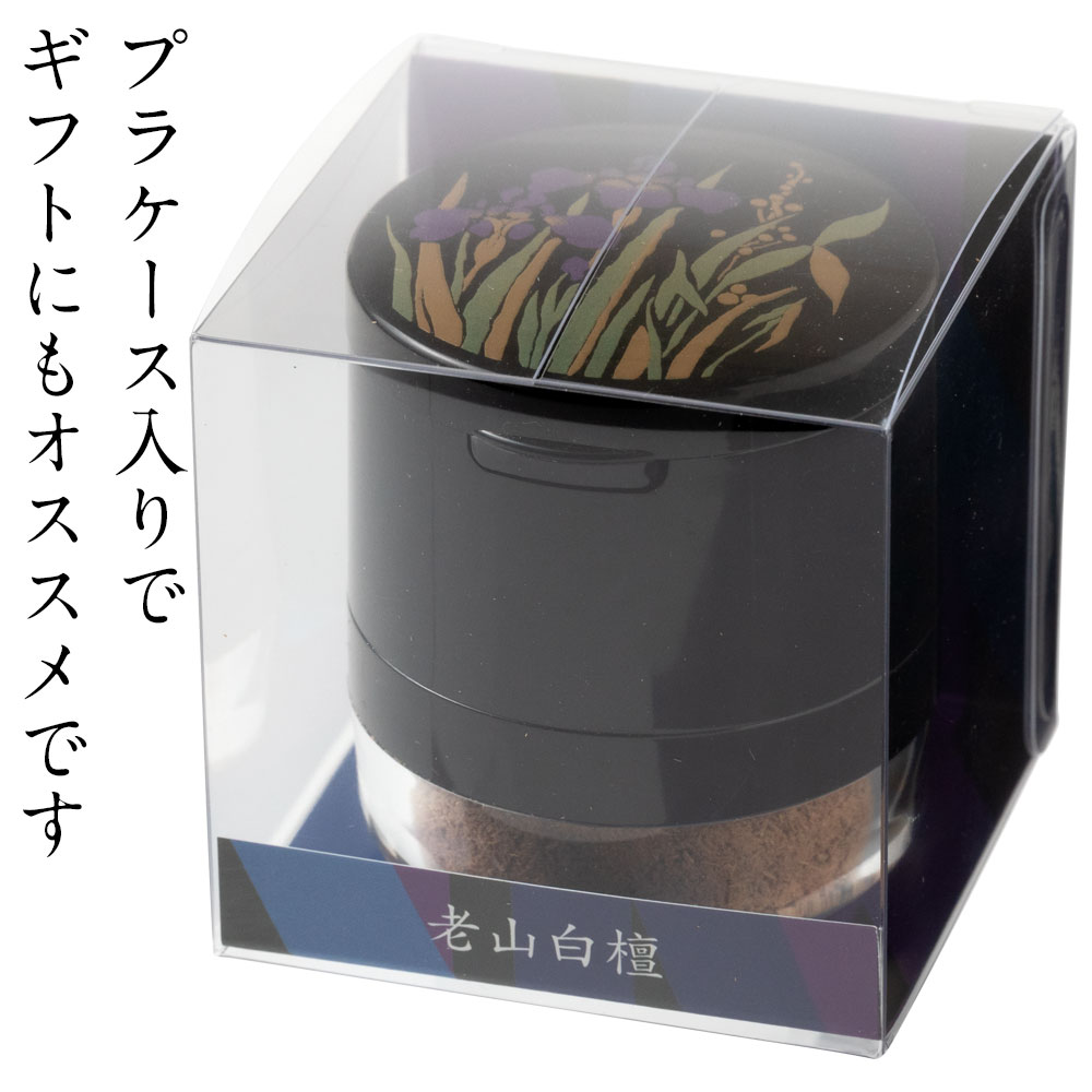 塗香あやめ 老山白檀 悠々庵 Fragrance application of the sandalwood