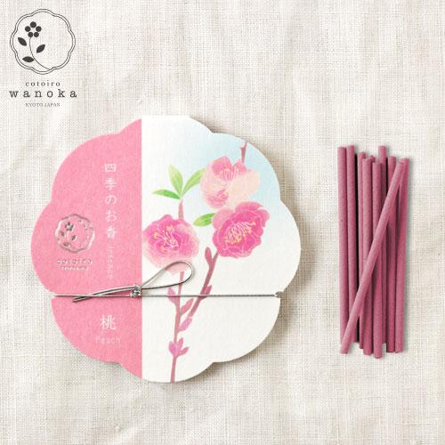 wanoka 四季のお香(インセンス)桃《桃のお花をイメージした甘い香り》 ART LAB Incense stick