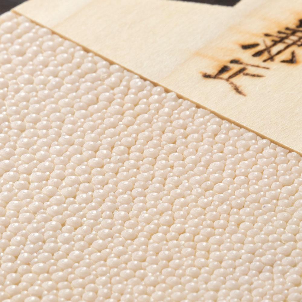 本匠兼正 サメ皮おろし板 小 おろしわさびに最適なおろし器 Shark skin wasabi grater
