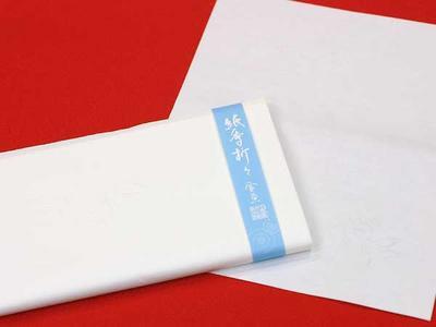 紙季折々の懐紙 金魚浮彫 30枚入 Kaishi