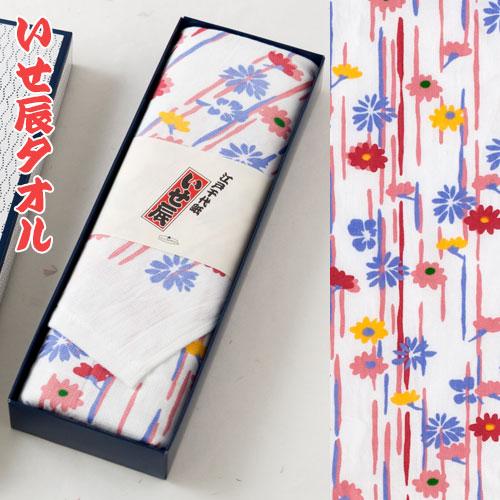いせ辰タオル 子菊 和柄フェイスタオル Isetatsu face towel
