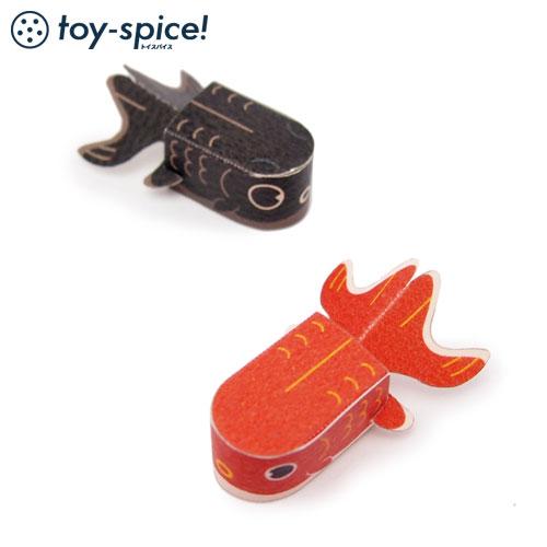 ポストカードTOY すいすい、きんぎょ (010-1) 素材付きタイプ 紙のおもちゃ工作キット Postcard toy, Paper handmade kit