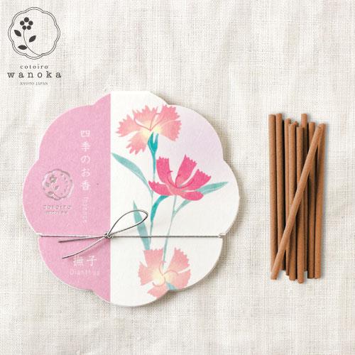 wanoka 四季のお香(インセンス)撫子《撫子をイメージした可憐な香り》 ART LAB Incense stick