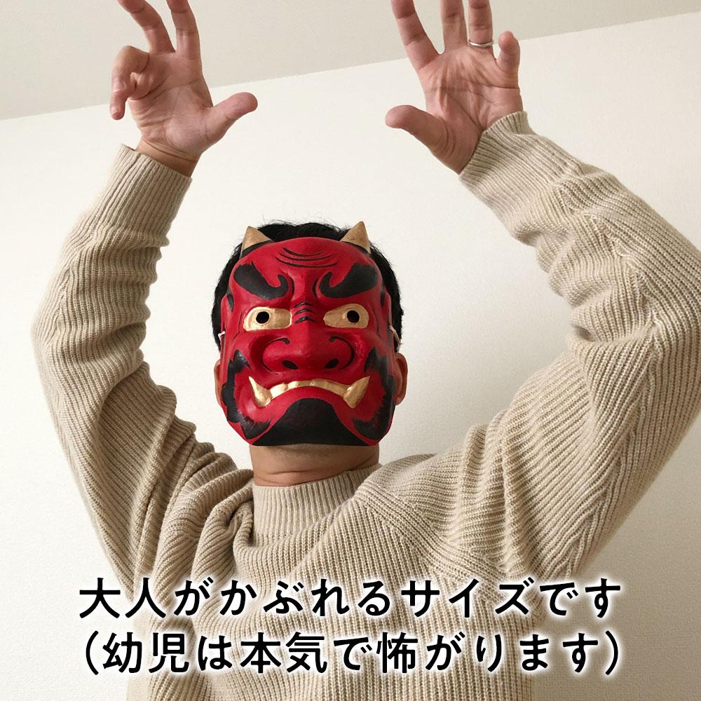 節分セット ヒノキ枡と鬼の面 二合枡 福豆用の枡と大人用鬼の面 Wooden measuring box and Japanese paper ogre mask