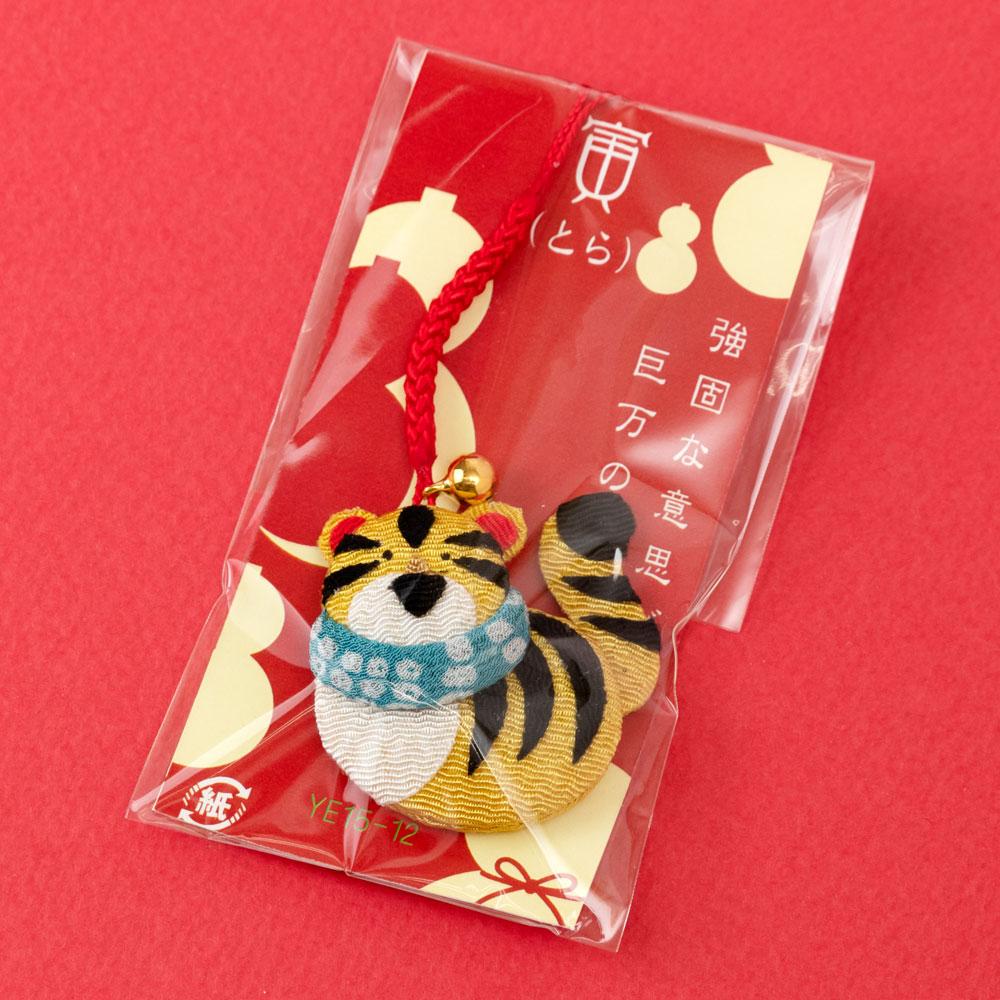 京都夢み屋 十二支根付 寅 -とら- (YE15-12) ちりめん細工の干支小物 Japanese zodiac accessory of crepe fabric