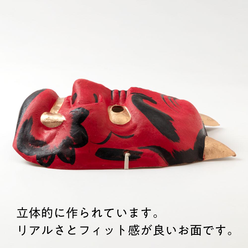 節分セット ヒノキ枡と鬼の面 二合半枡 福豆用の枡と大人用鬼の面 Wooden measuring box and Japanese paper ogre mask