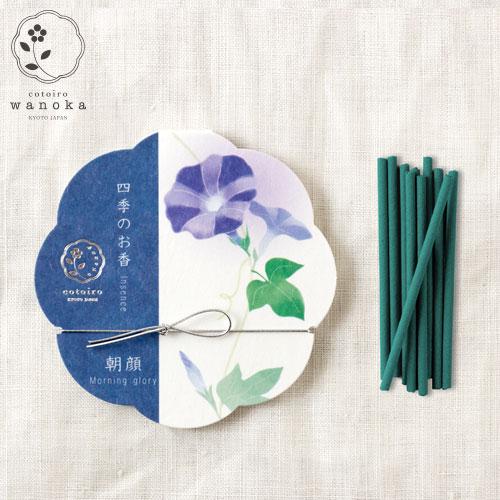 wanoka 四季のお香(インセンス)朝顔《涼しげな朝顔をイメージした香り》 ART LAB Incense stick