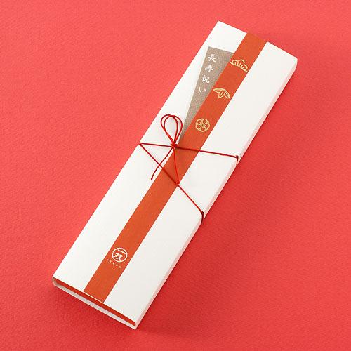 【半額・在庫処分】めでた箸 長寿祝い 縁起袋(輪島塗) 20.5cm 一双 ※在庫限り