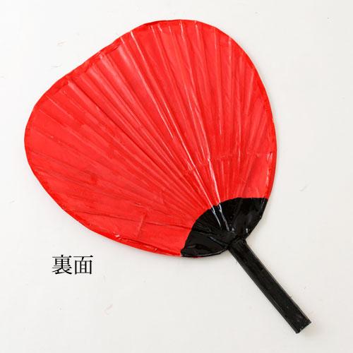 赤うちわ 祭 竹製 (KS) Round fan, Japanese festival