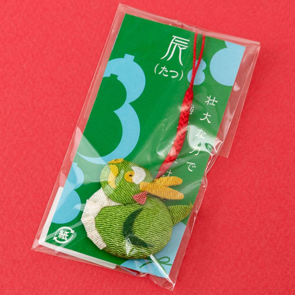 京都夢み屋 十二支根付 辰 -たつ- (YE15-14) ちりめん細工の干支小物 Japanese zodiac accessory of crepe fabric