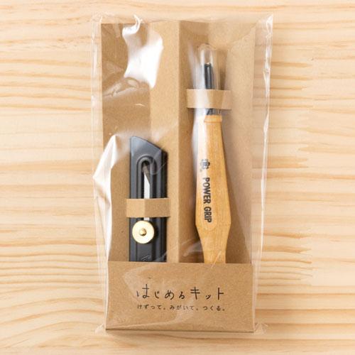 ヒトテマキット はじめるキット ヒトテマキット入門用木工工具セット Introductory woodworking tool set
